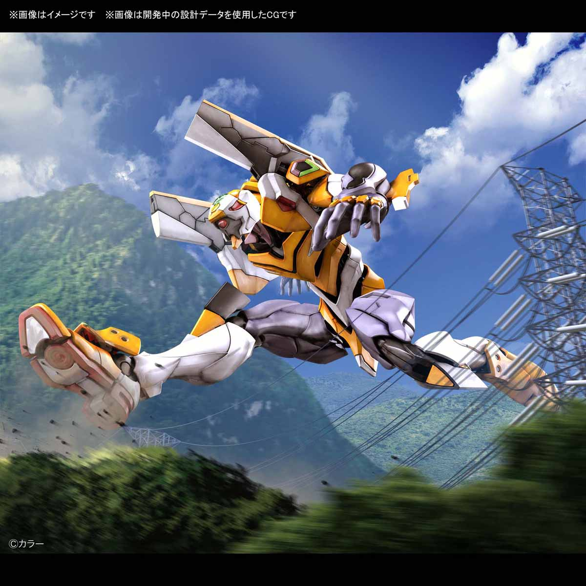 RG『汎用ヒト型決戦兵器 人造人間エヴァンゲリオン試作零号機』プラモデル-001