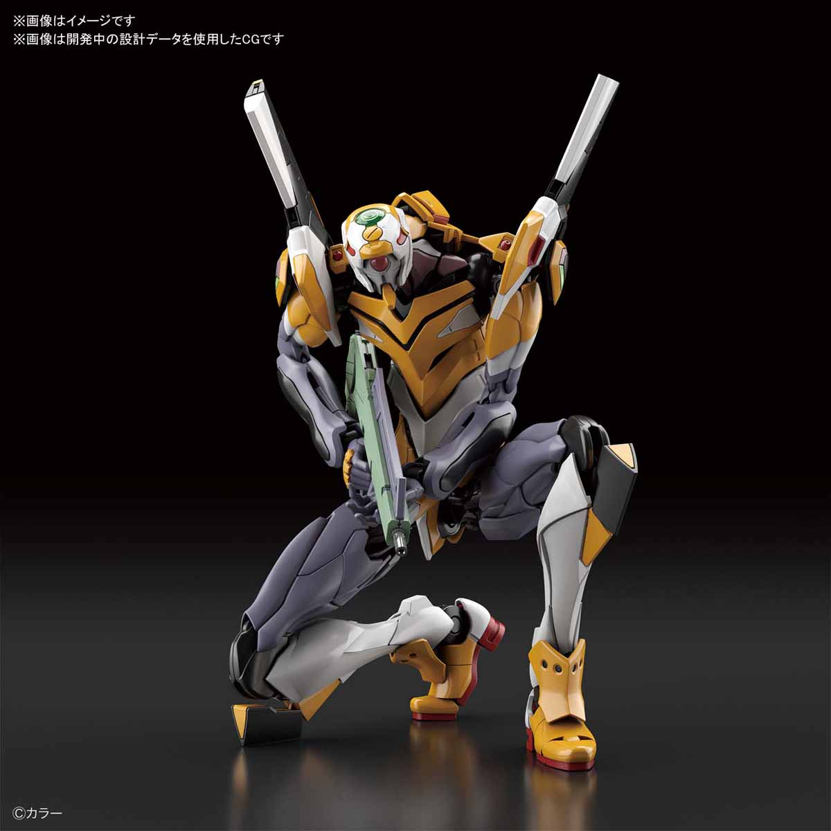 RG『汎用ヒト型決戦兵器 人造人間エヴァンゲリオン試作零号機』プラモデル-002
