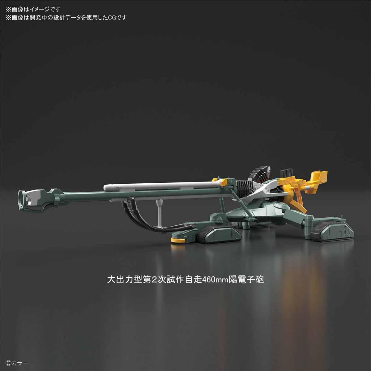 RG『汎用ヒト型決戦兵器 人造人間エヴァンゲリオン試作零号機』プラモデル-006