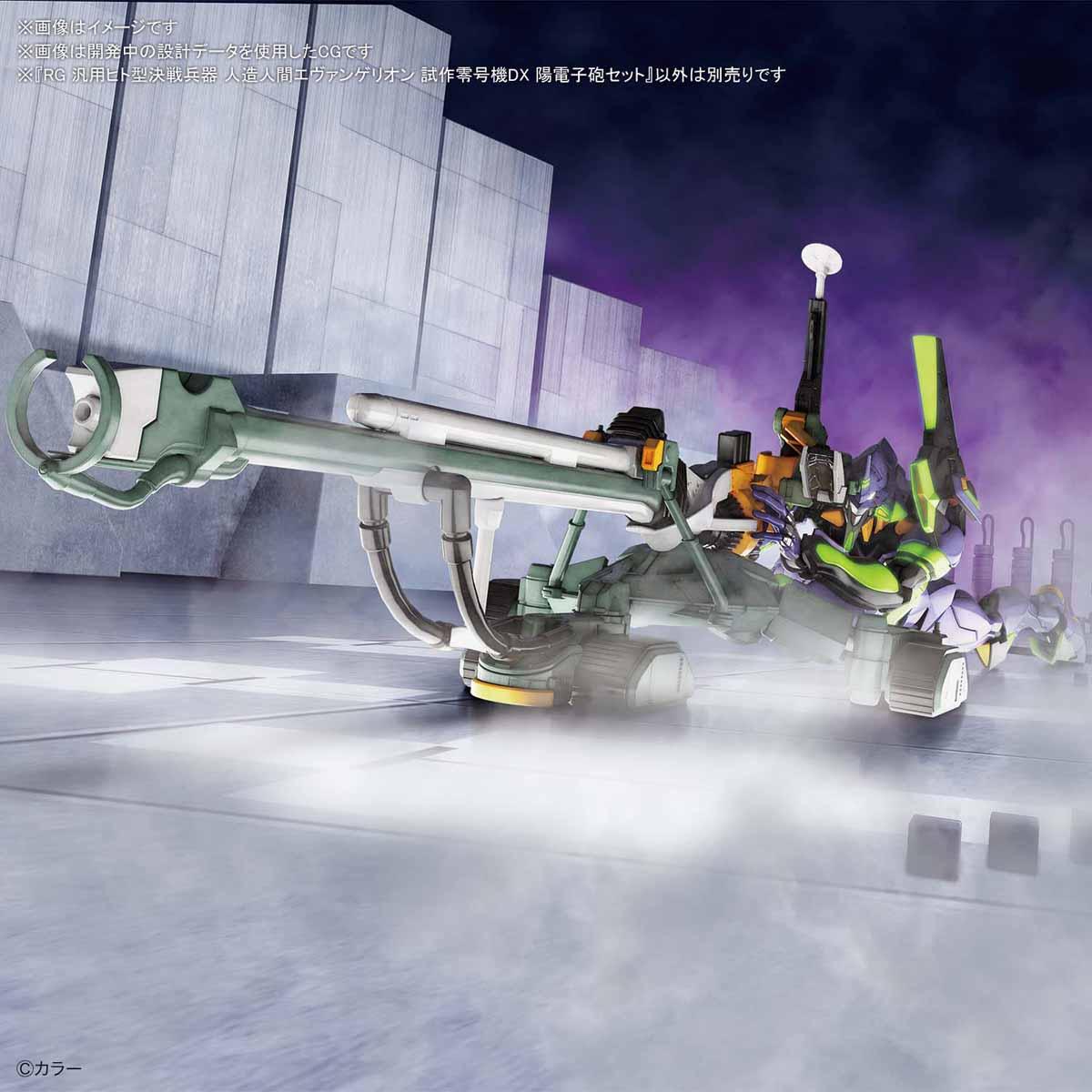 RG『汎用ヒト型決戦兵器 人造人間エヴァンゲリオン試作零号機』プラモデル-008