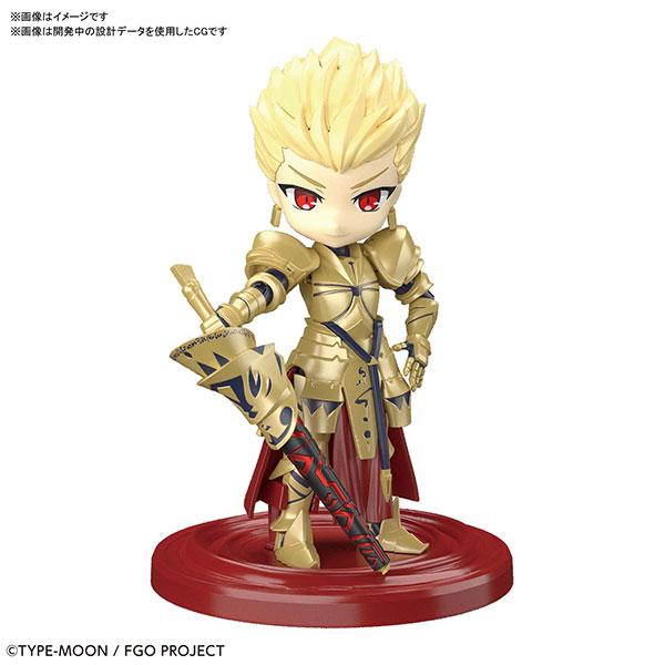 ぷちりっつ『アーチャー/ギルガメッシュ』Fate/Grand Order プラモデル