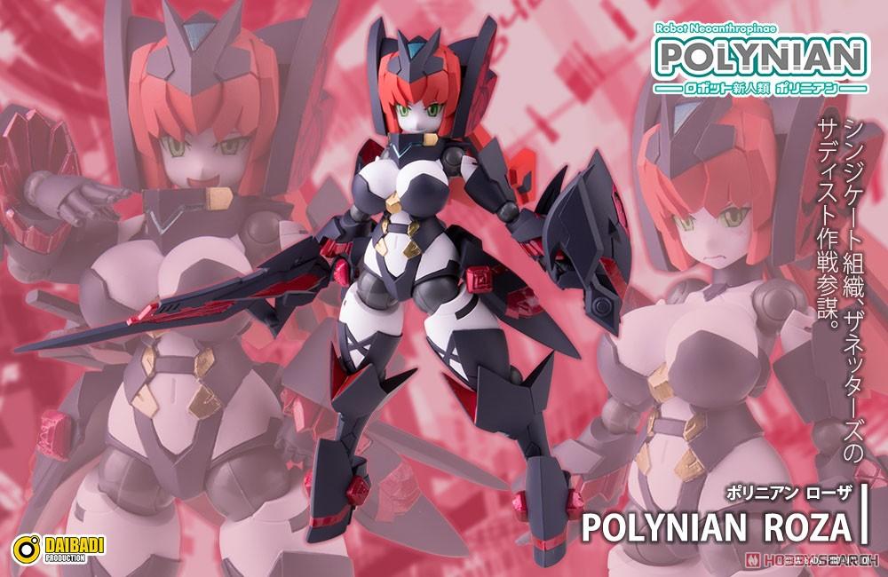 ポリニアン『ローザ』アクションフィギュア-018