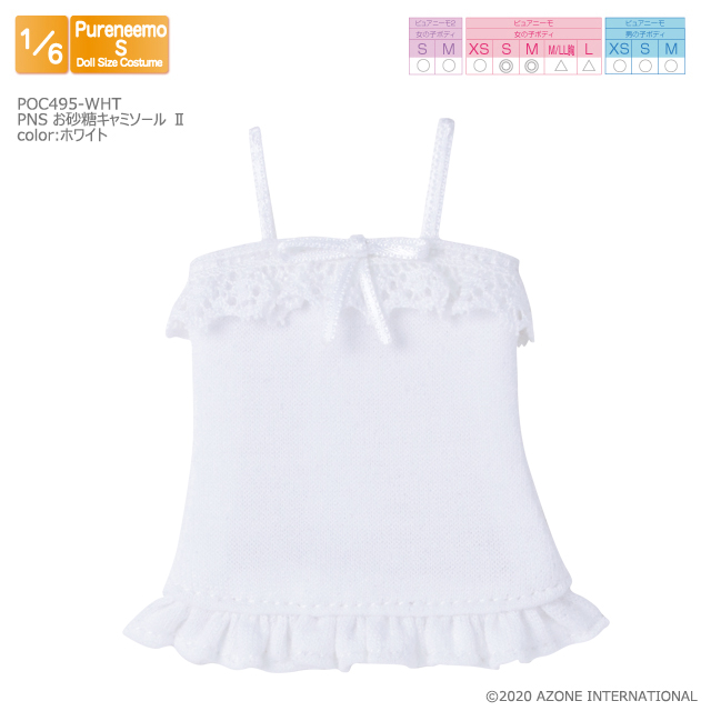 ピュアニーモ用 PNS『お砂糖キャミソールII[ホワイト]』1/6 ドール服