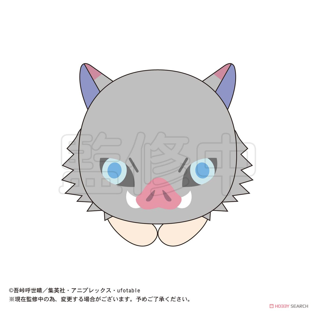 鬼滅の刃『はぐキャラコレクション』6個入りBOX-004