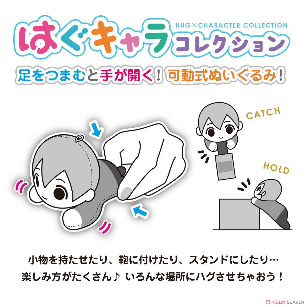 鬼滅の刃『はぐキャラコレクション』6個入りBOX-008