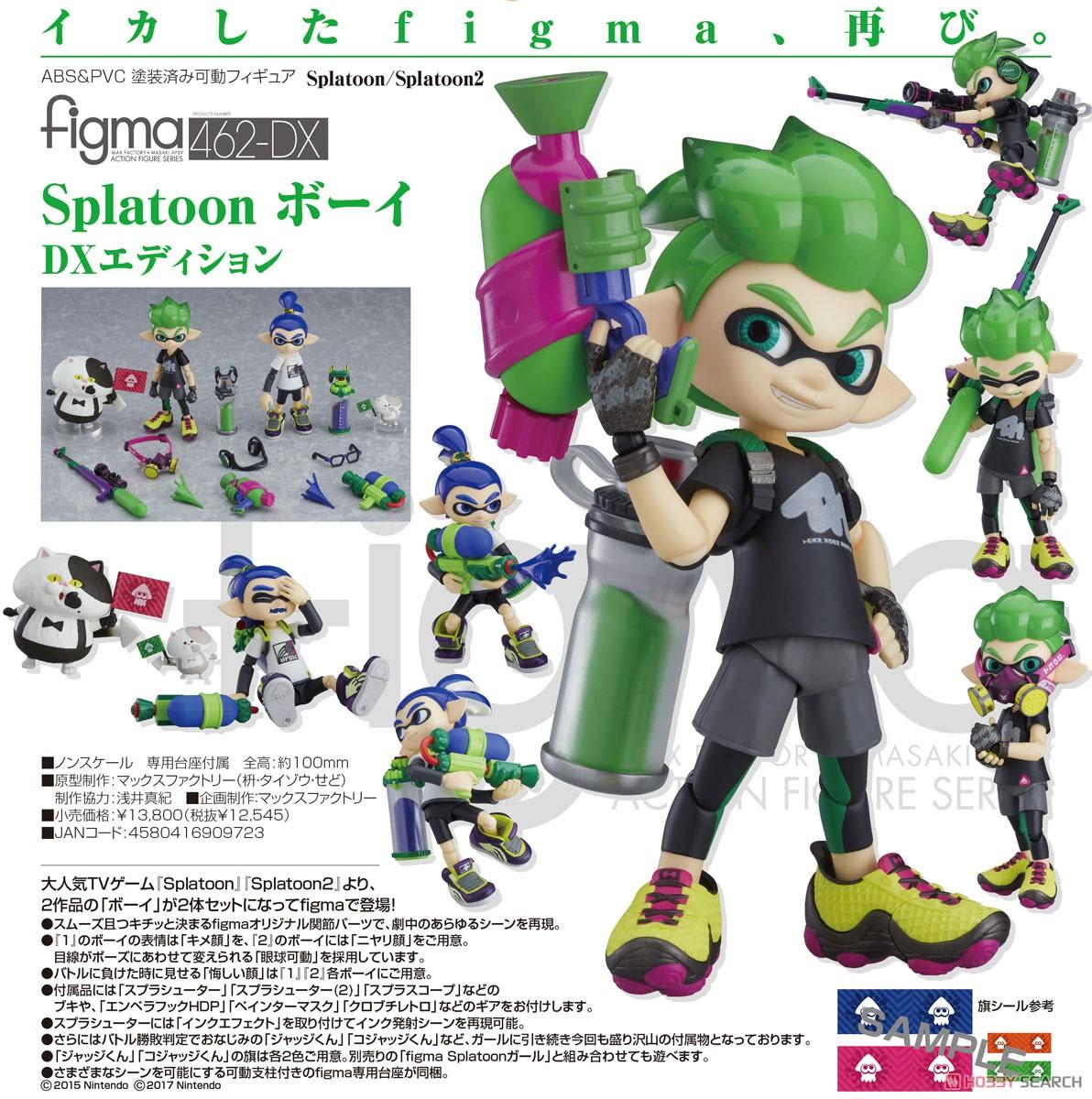 figma『Splatoon ボーイ DXエディション』スプラトゥーン 可動フィギュア-013
