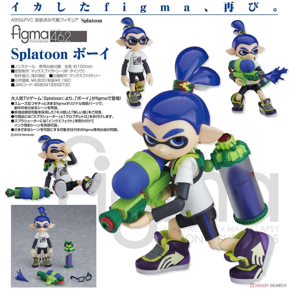 figma『Splatoon ボーイ DXエディション』スプラトゥーン 可動フィギュア-014