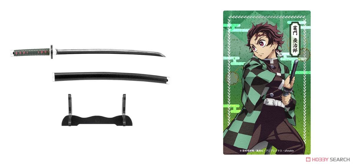 【再販】【食玩】鬼滅の刃『日輪刀コレクション』10個入りBOX-005