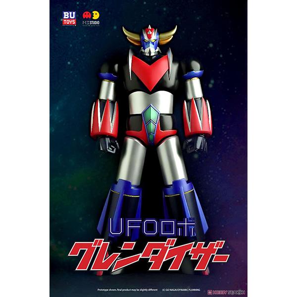 60cmソフビ『UFOロボ グレンダイザー』フィギュア