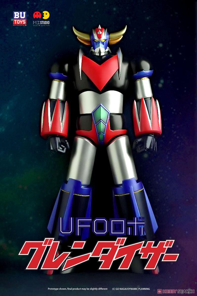 60cmソフビ『UFOロボ グレンダイザー』フィギュア-001
