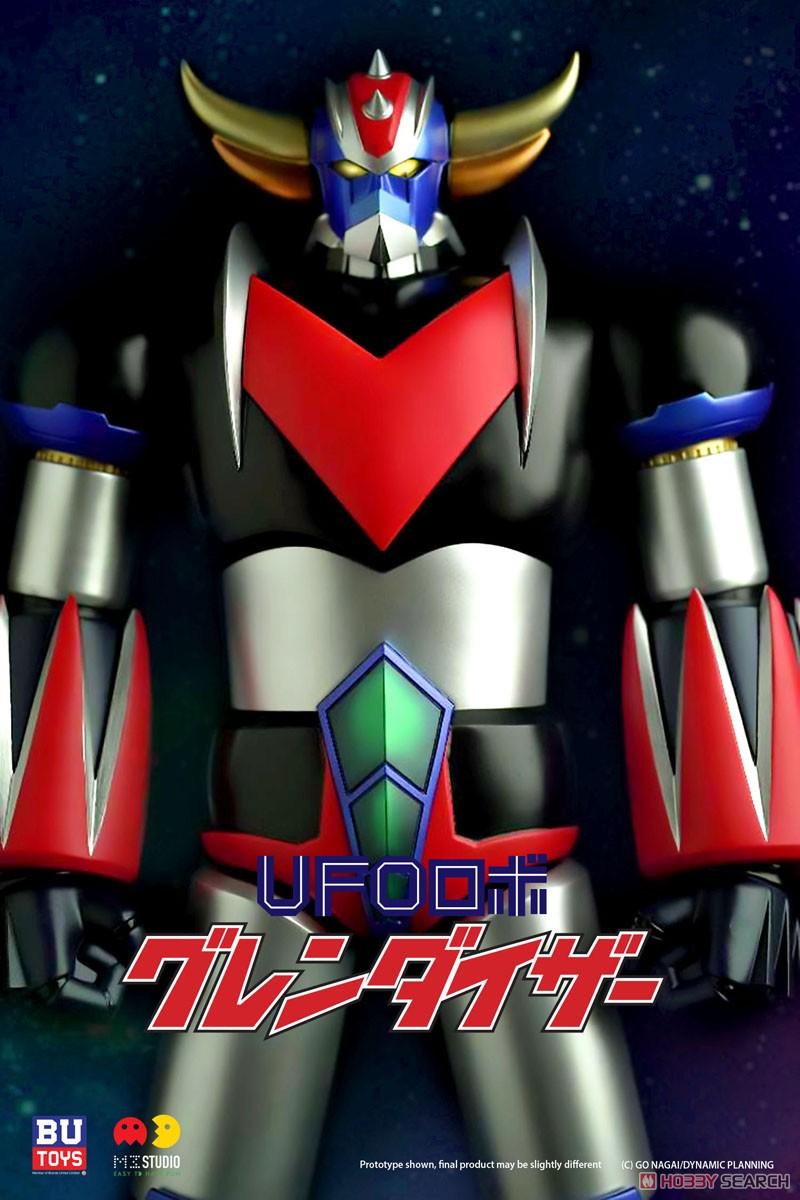 60cmソフビ『UFOロボ グレンダイザー』フィギュア-006