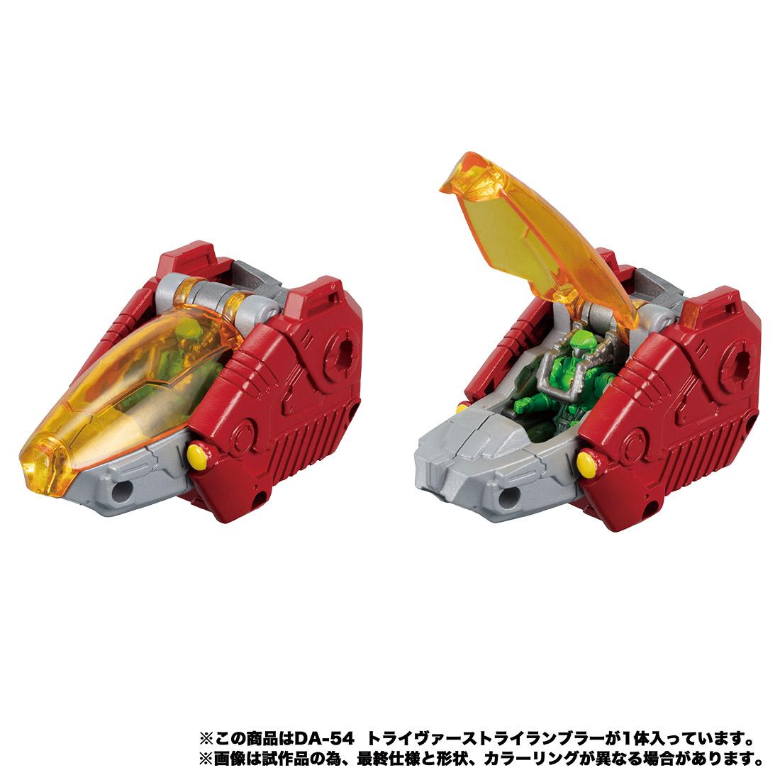 【限定販売】ダイアクロン DA-54『トライヴァース トライランブラー』可動フィギュア-003