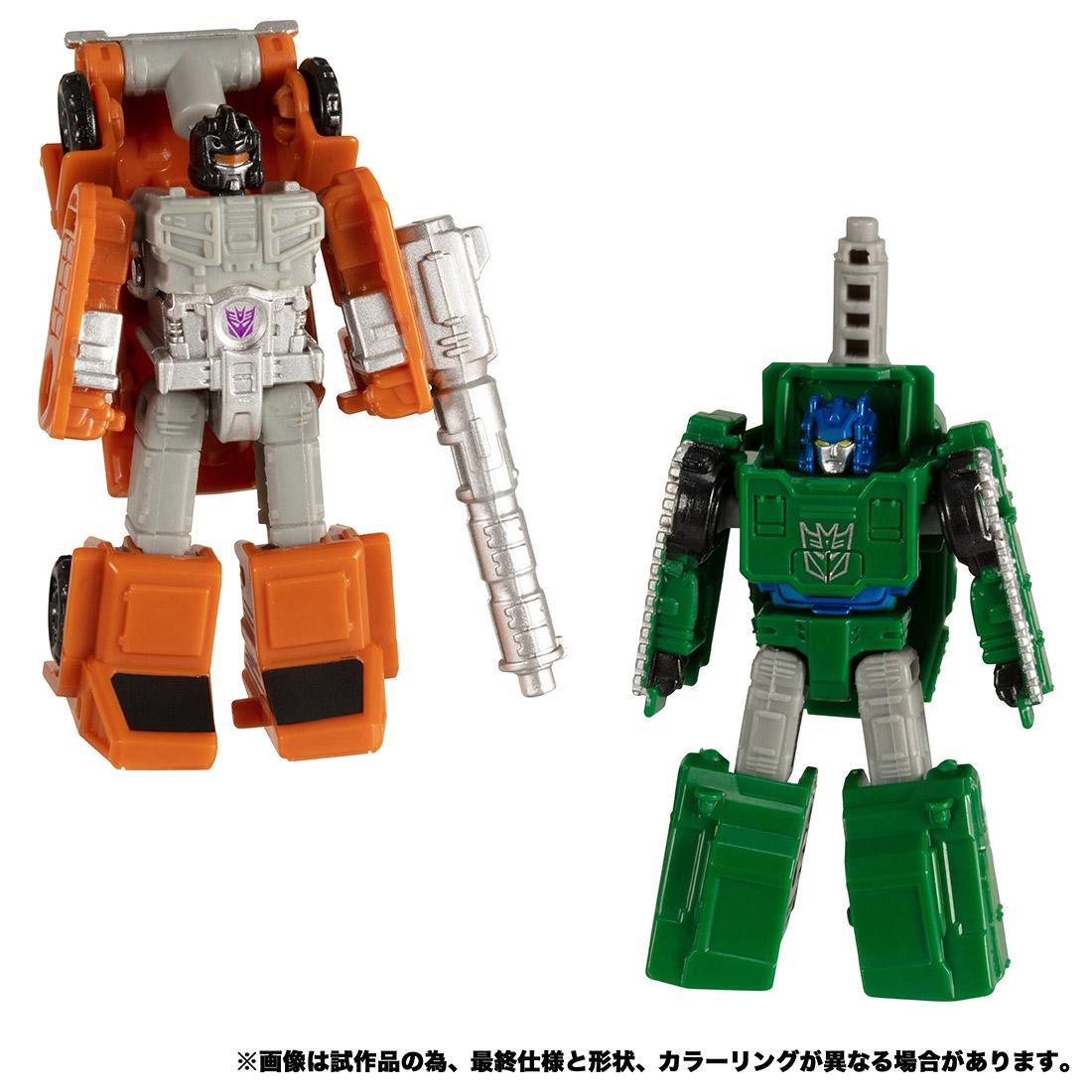 【限定販売】トランスフォーマー アースライズ『ER EX-04 ボムショック&グラウル』可変可動フィギュア-001