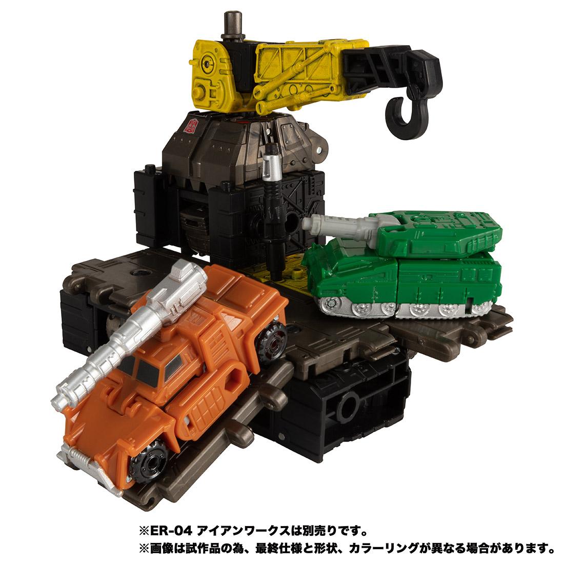 【限定販売】トランスフォーマー アースライズ『ER EX-04 ボムショック&グラウル』可変可動フィギュア-003