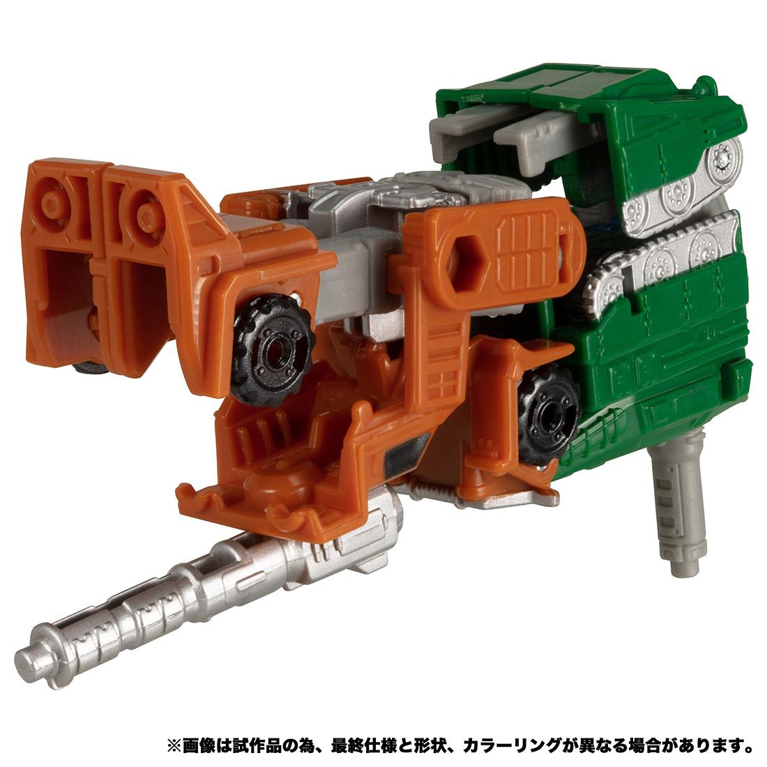 【限定販売】トランスフォーマー アースライズ『ER EX-04 ボムショック&グラウル』可変可動フィギュア-004