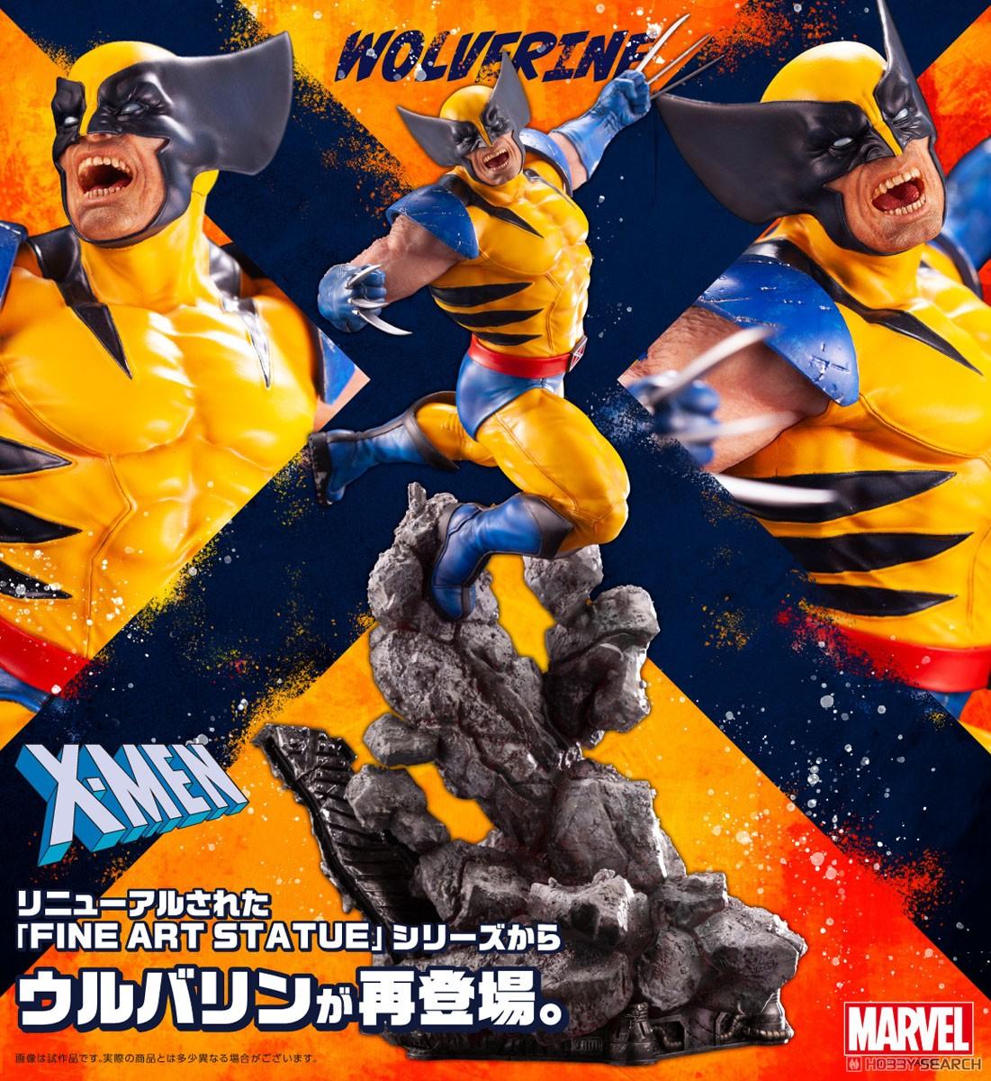 ファインアートスタチュー『ウルバリン X-MEN』MARVEL UNIVERSE 1/6 完成品フィギュア-020