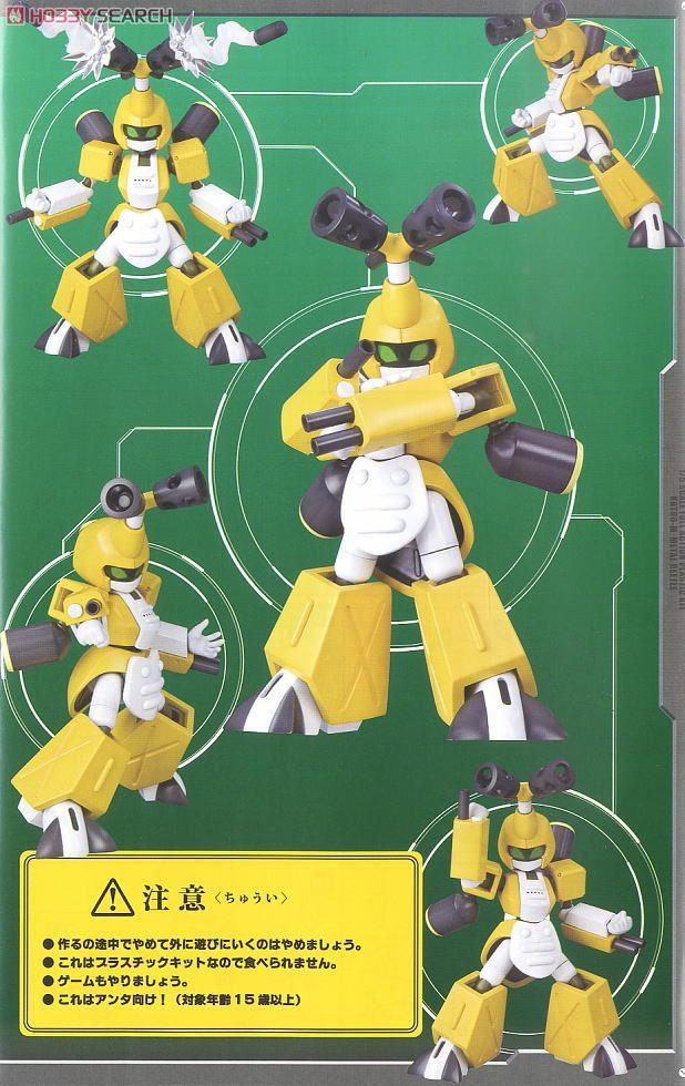 メダロット『KBT00-M メタビー』1/6 プラモデル-022