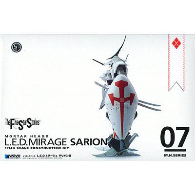 【再販】ファイブスター物語『レッドミラージュ サリオン騎』1/144 プラモデル-001