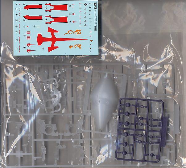 【再販】ファイブスター物語『レッドミラージュ サリオン騎』1/144 プラモデル-005