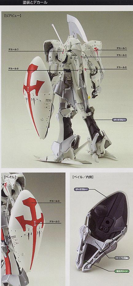 【再販】ファイブスター物語『レッドミラージュ サリオン騎』1/144 プラモデル-009