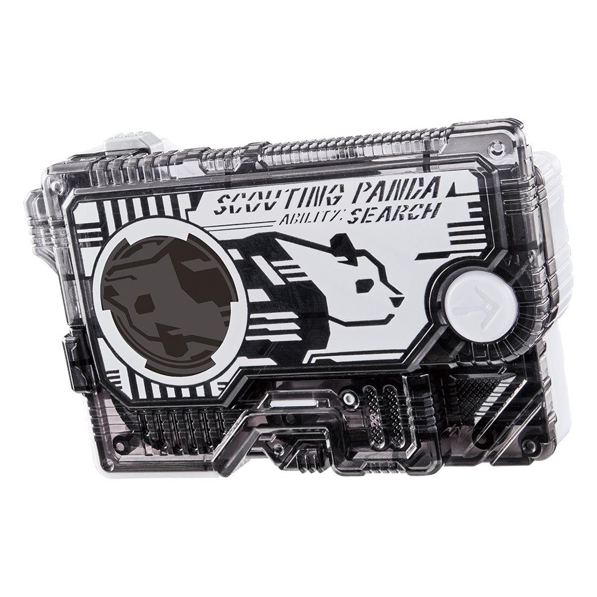 【限定販売】仮面ライダーゼロワン『 DXスカウティングパンダプログライズキー』変身なりきり-002