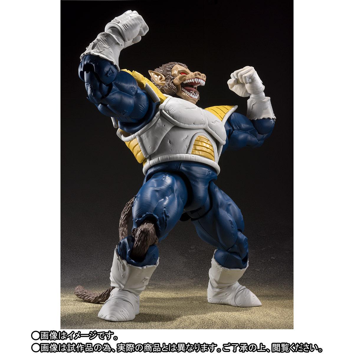 【限定販売】S.H.Figuarts『大猿ベジータ』ドラゴンボールZ 可動フィギュア-004