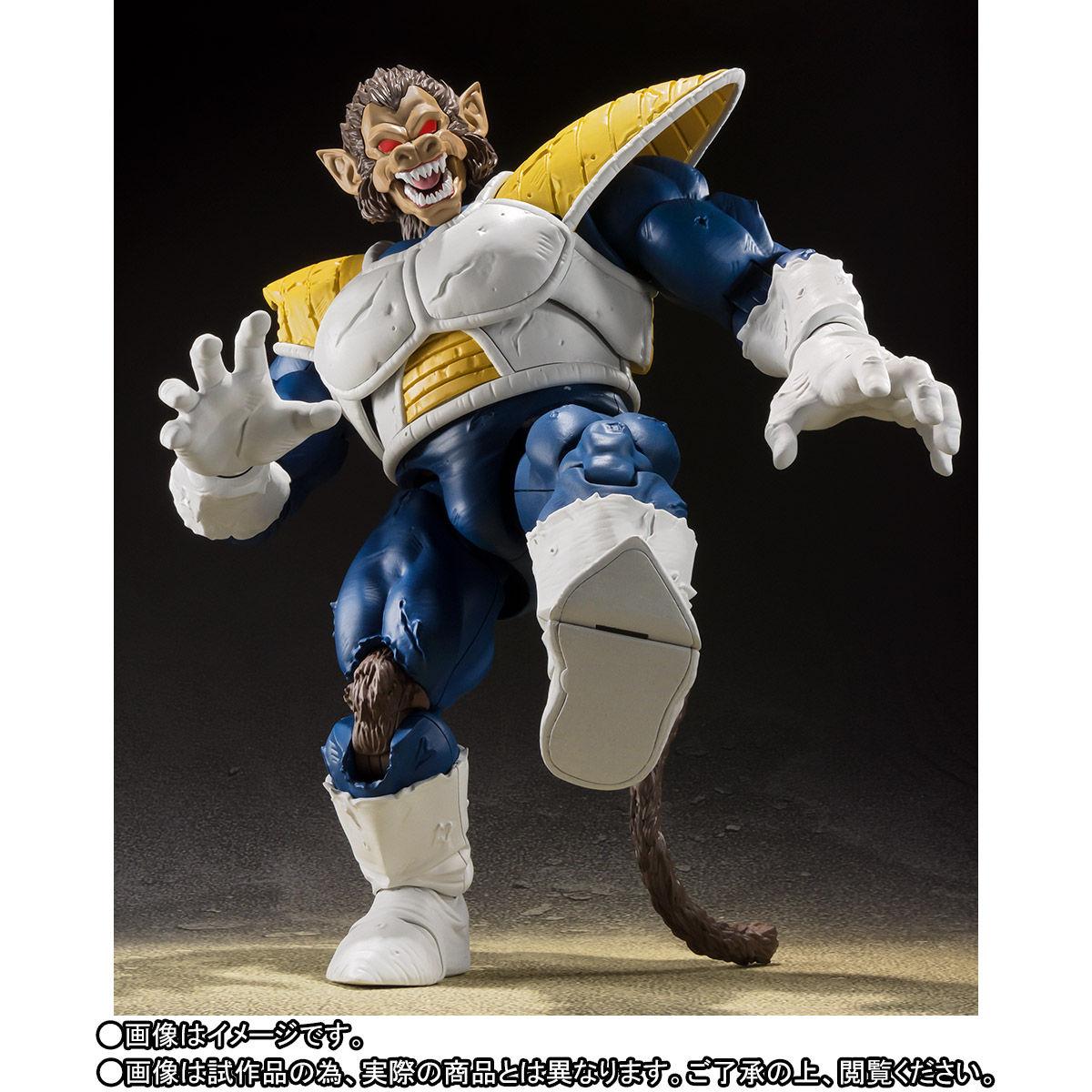 【限定販売】S.H.Figuarts『大猿ベジータ』ドラゴンボールZ 可動フィギュア-005