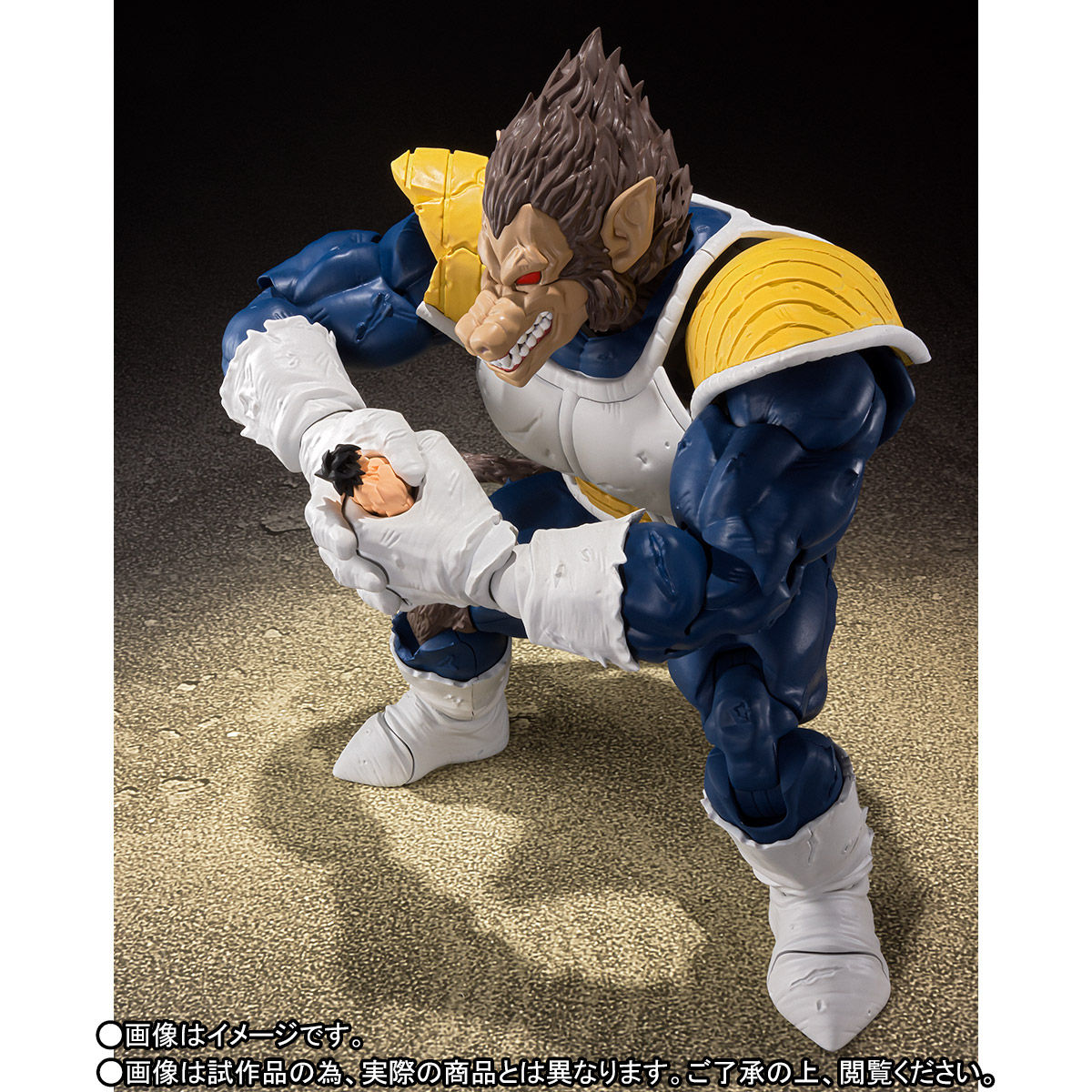 【限定販売】S.H.Figuarts『大猿ベジータ』ドラゴンボールZ 可動フィギュア-009