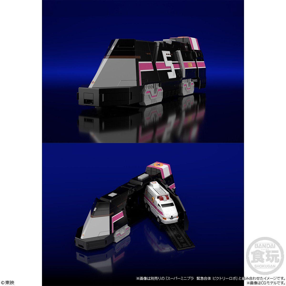【限定販売】【食玩】スーパーミニプラ『連結合体 グランドライナー』救急戦隊ゴーゴーファイブ プラモデル-006