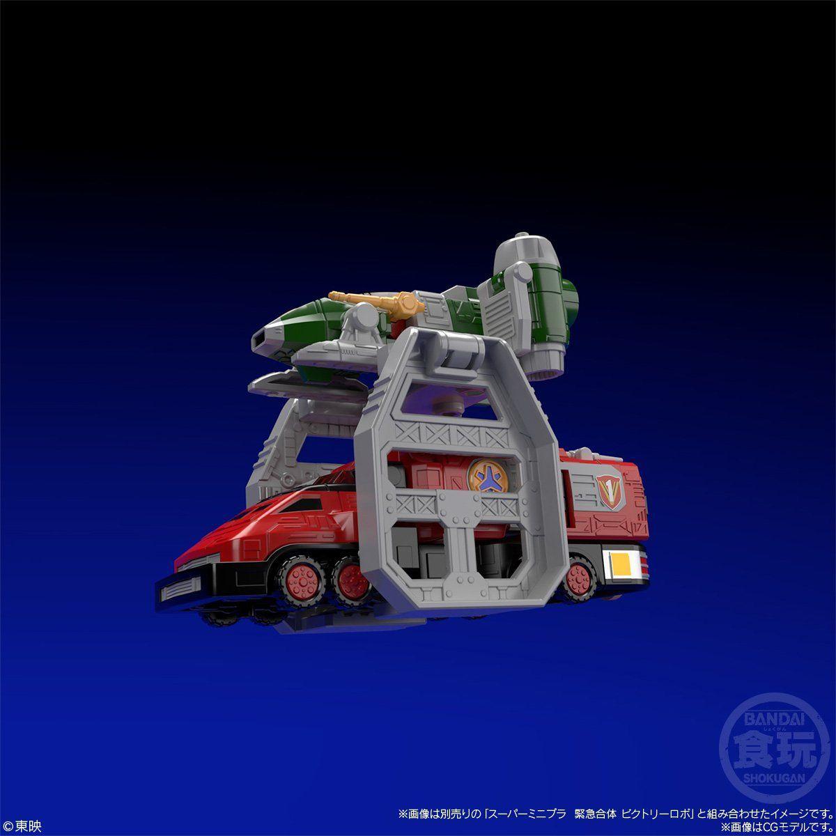 【限定販売】【食玩】スーパーミニプラ『連結合体 グランドライナー』救急戦隊ゴーゴーファイブ プラモデル-008