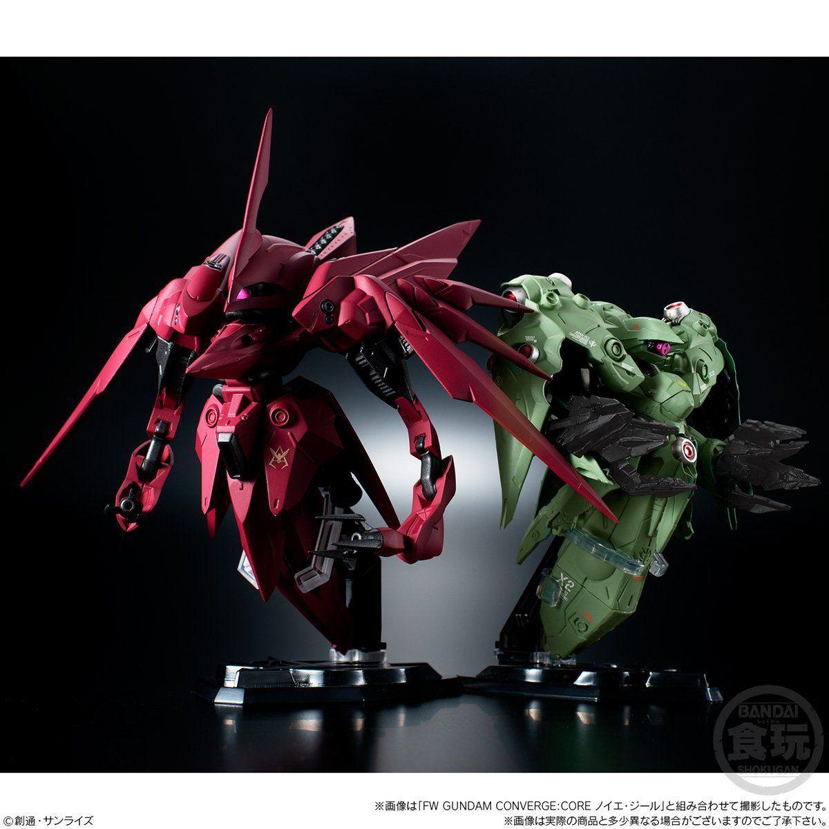 【食玩】FW GUNDAM CONVERGE『EX31 ノイエ・ジールII』Gジェネ 完成品フィギュア-007