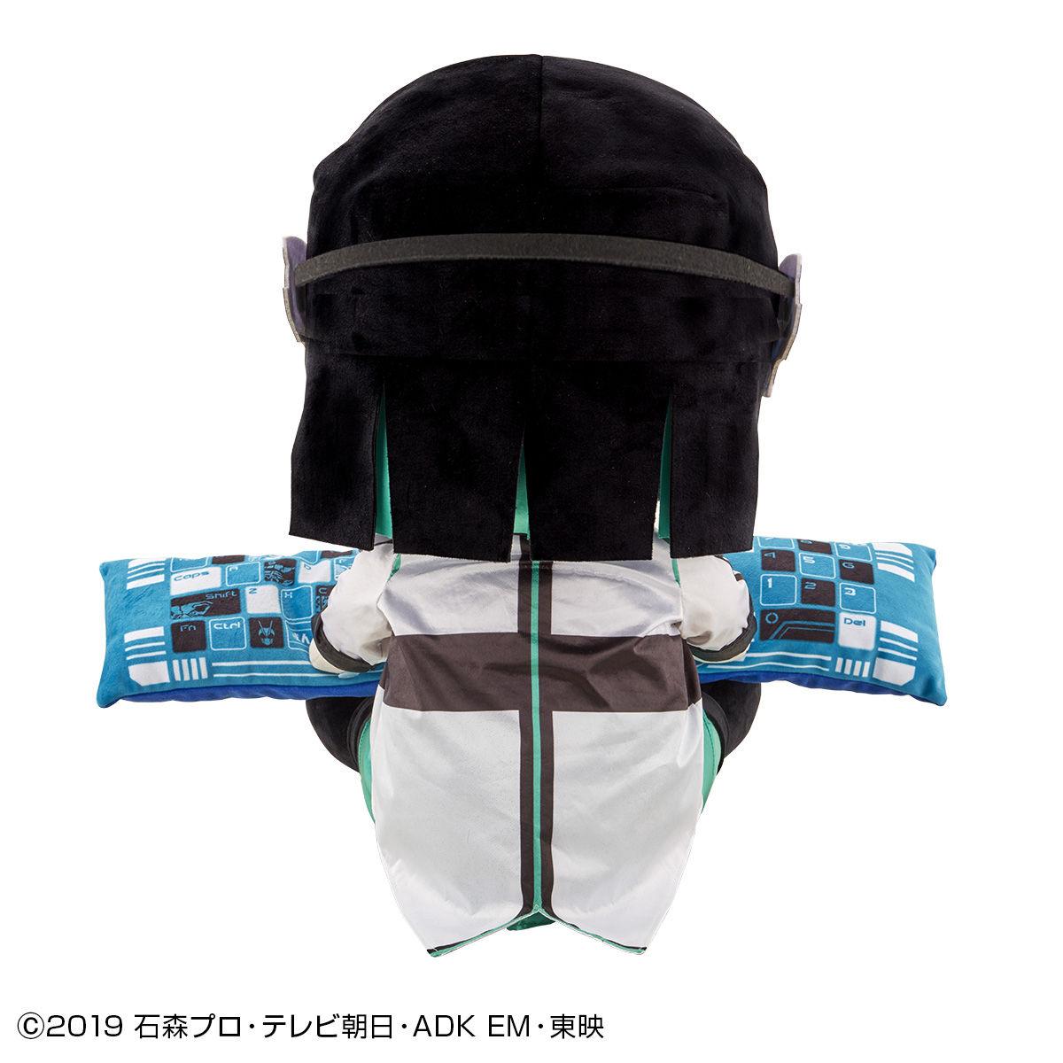 【限定販売】PCクッション『イズ』仮面ライダーゼロワン ぬいぐるみ-004