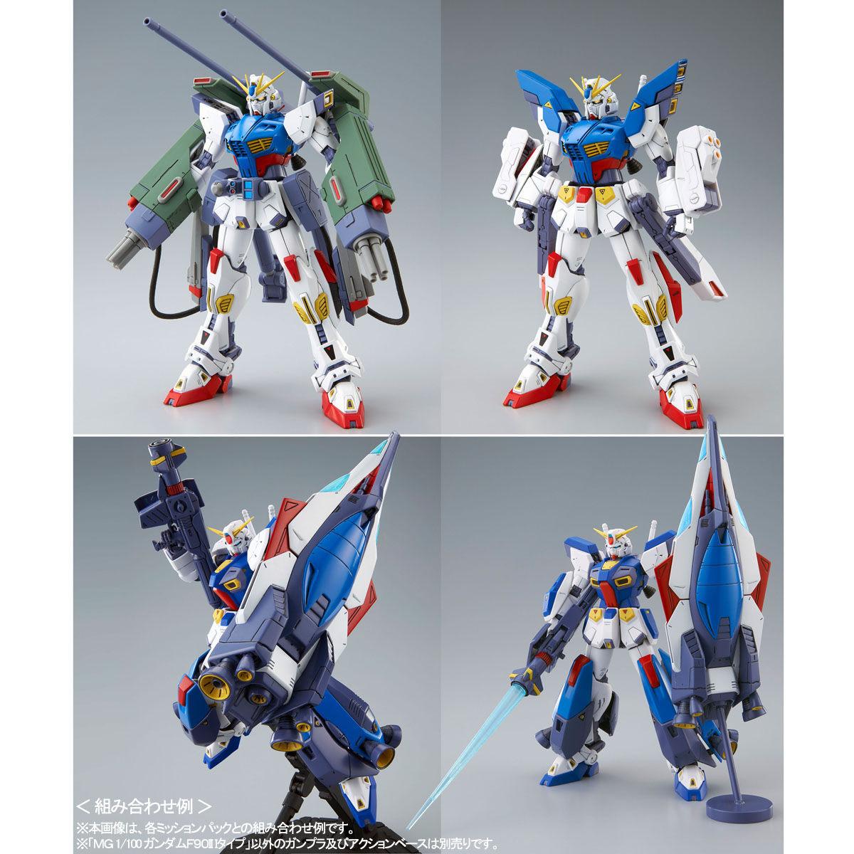 【限定販売】MG 1/100『ガンダムF90II Iタイプ』プラモデル-009