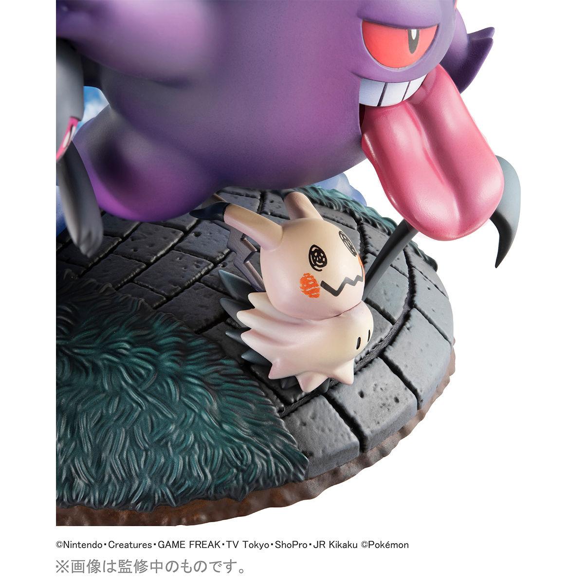 G.E.M.EXシリーズ『ゴーストタイプ大集合!』ポケットモンスター 完成品フィギュア-008
