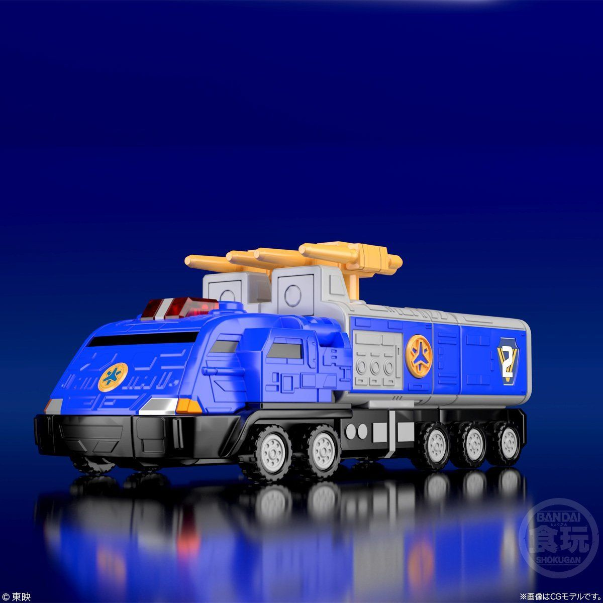 【食玩】スーパーミニプラ『緊急合体 ビクトリーロボ』救急戦隊ゴーゴーファイブ プラモデル-003
