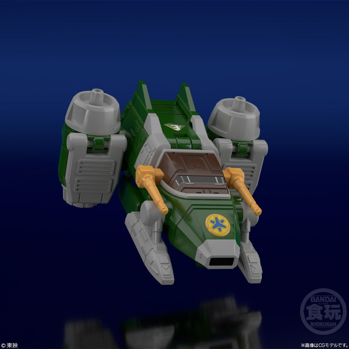 【食玩】スーパーミニプラ『緊急合体 ビクトリーロボ』救急戦隊ゴーゴーファイブ プラモデル-004