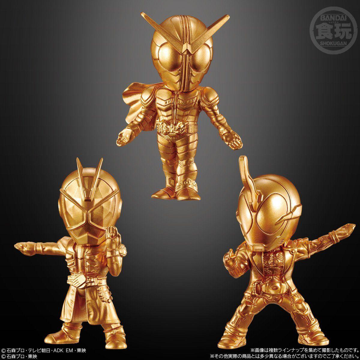 【食玩】『仮面ライダーゴールドフィギュア02』16個入りBOX-007