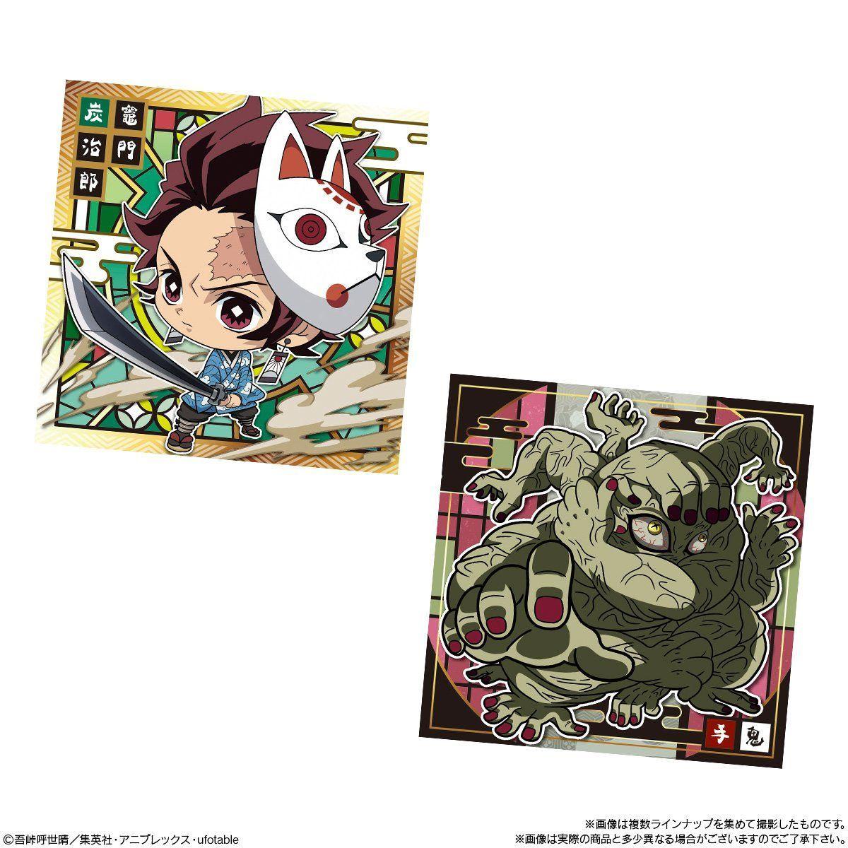 【食玩】鬼滅の刃『ディフォルメシールウエハース』20個入りBOX-002