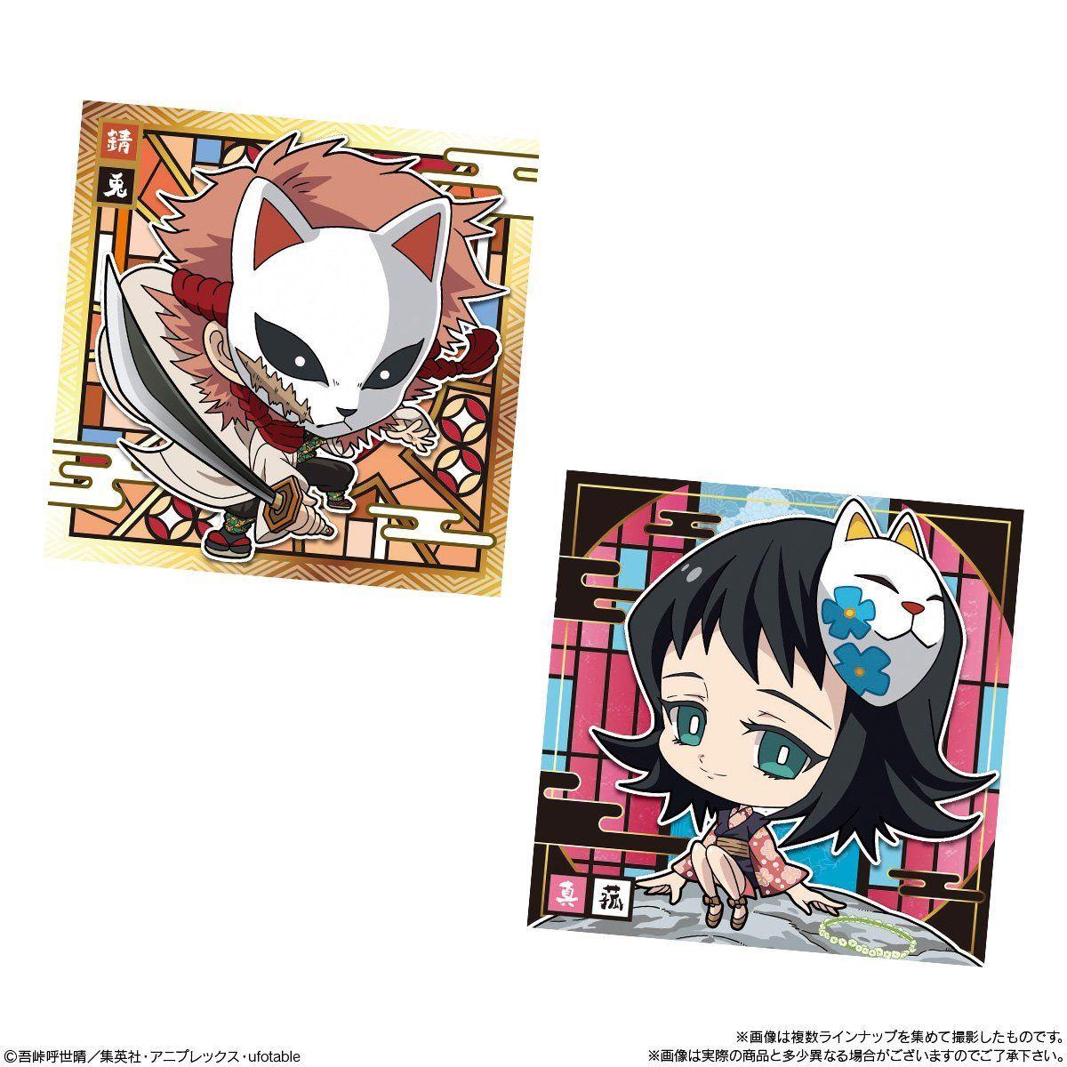 【食玩】鬼滅の刃『ディフォルメシールウエハース』20個入りBOX-003