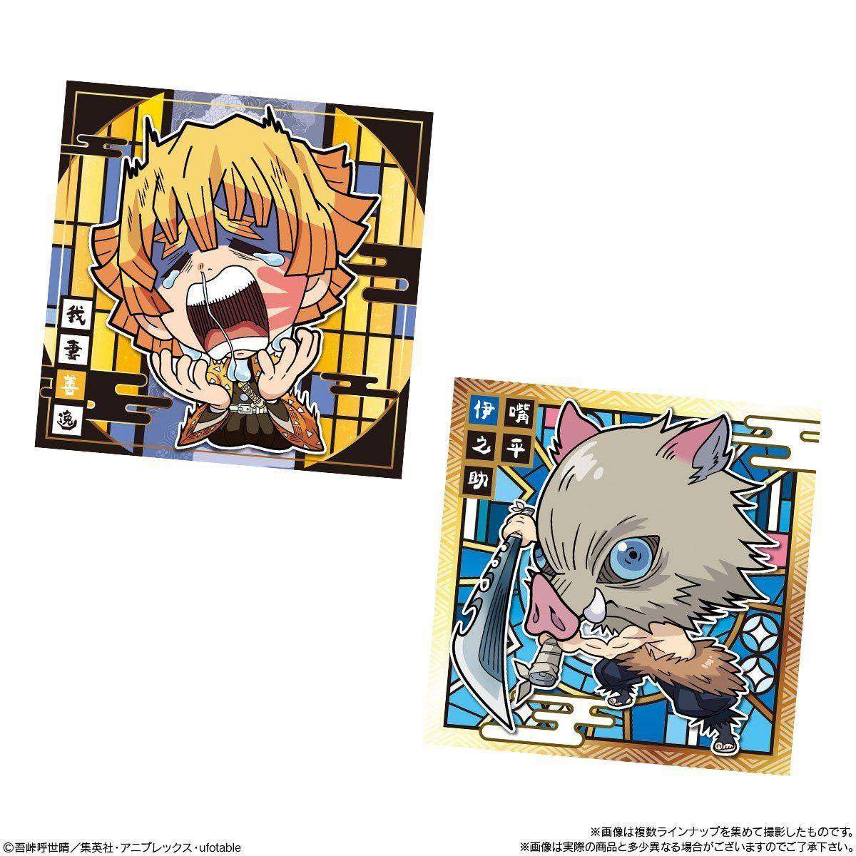 【食玩】鬼滅の刃『ディフォルメシールウエハース』20個入りBOX-004