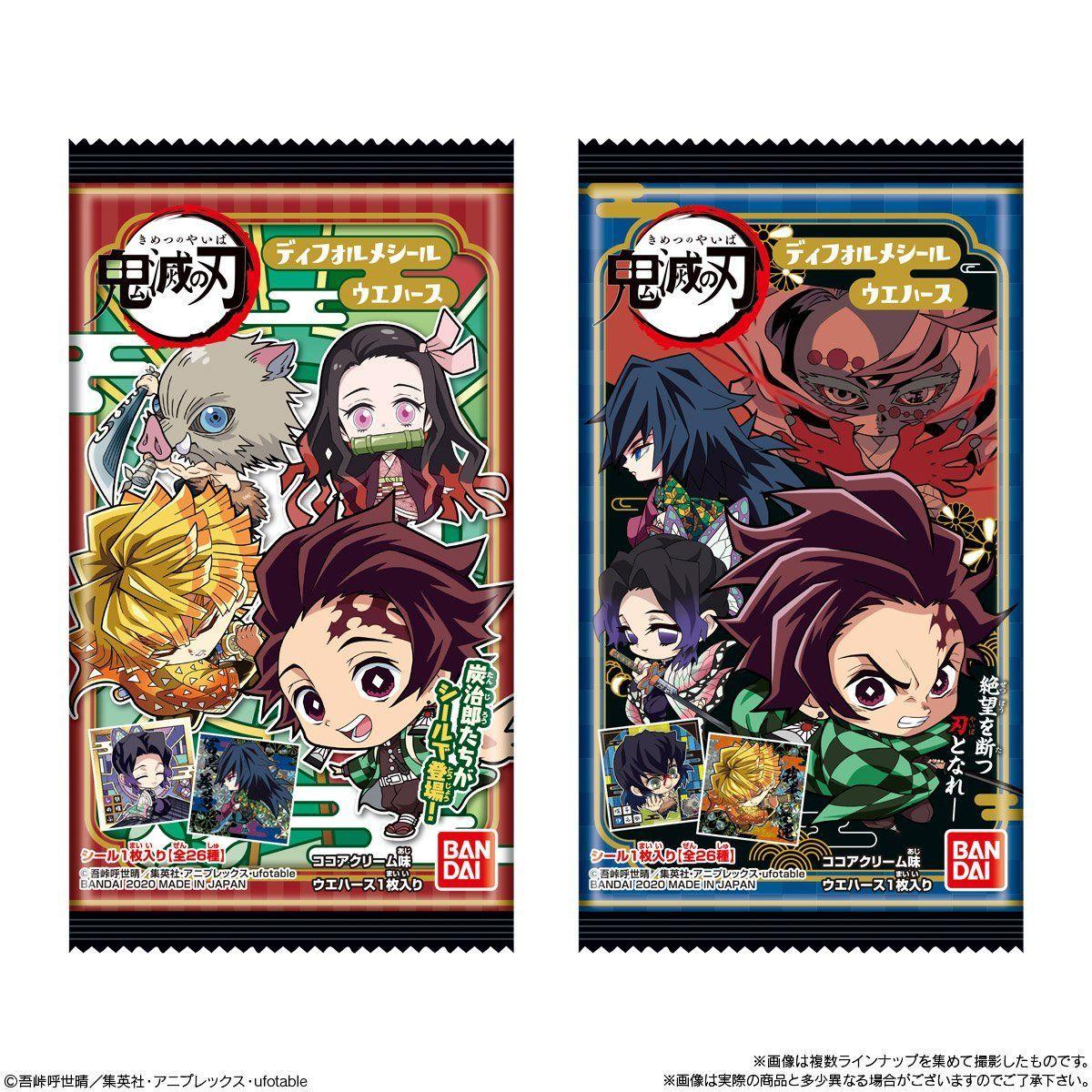 【再販】【食玩】鬼滅の刃『ディフォルメシールウエハース』20個入りBOX-006