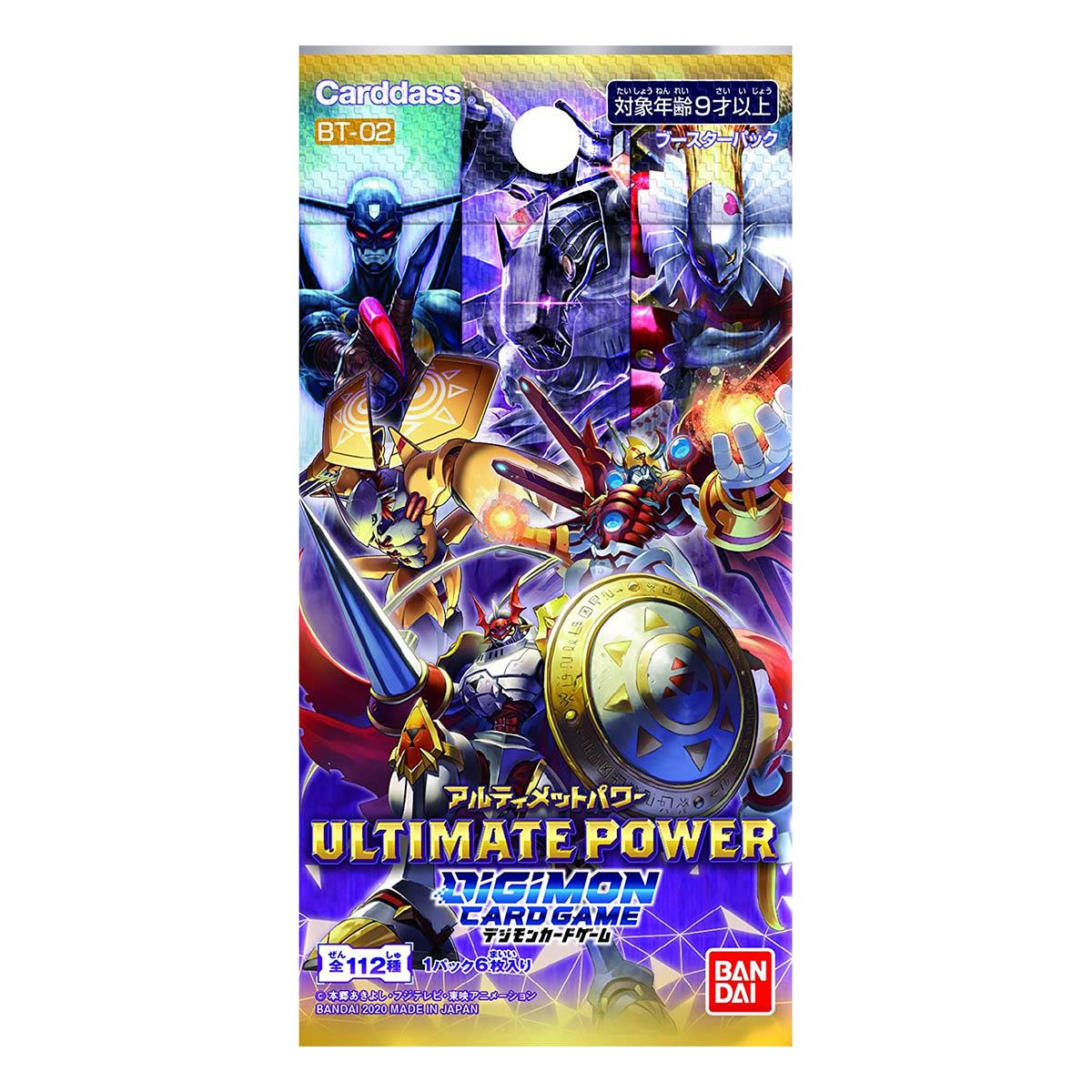 デジモンカードゲーム『ブースター ULTIMATE POWER』24パック入りBOX-002