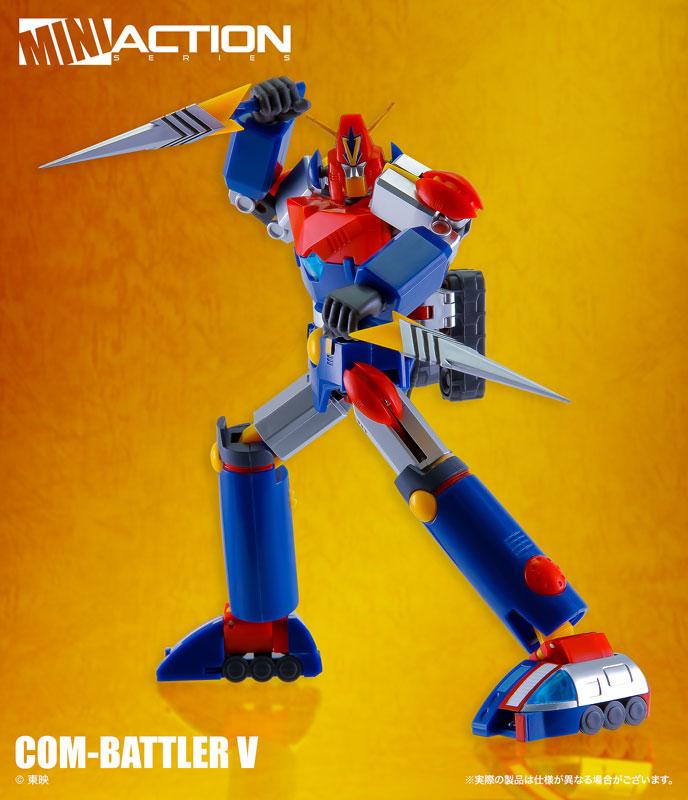 【再販】ミニアクションフィギュア『超電磁ロボ コン・バトラーV』合体可動フィギュア-001