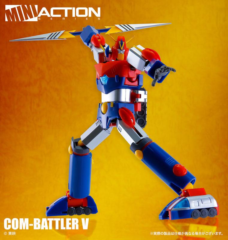 【再販】ミニアクションフィギュア『超電磁ロボ コン・バトラーV』合体可動フィギュア-004