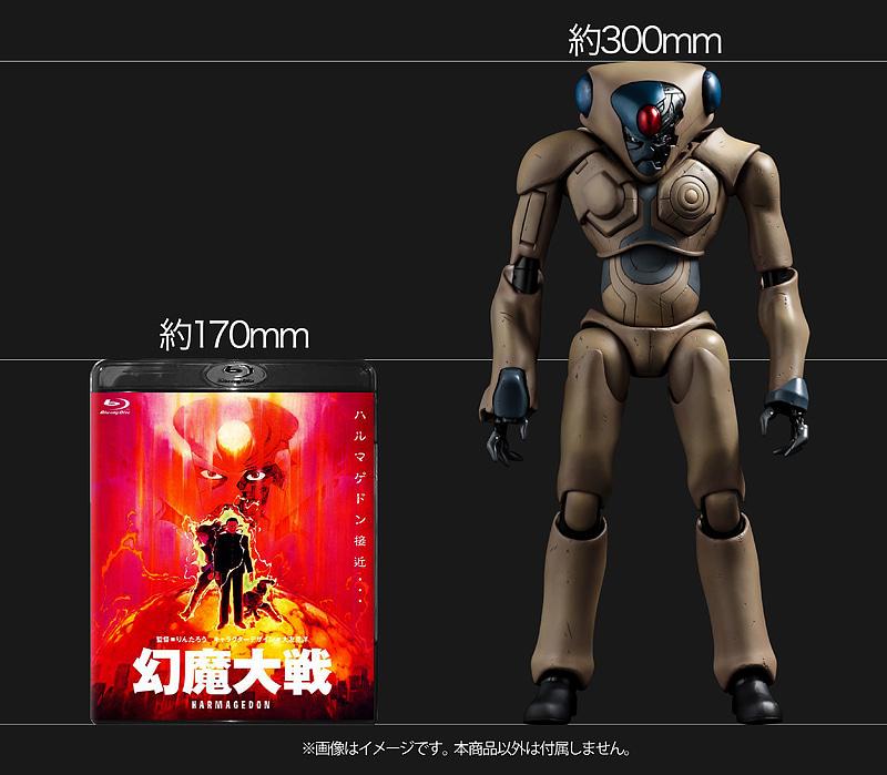 幻魔大戦『ベガ』12インチ アクションフィギュア-006