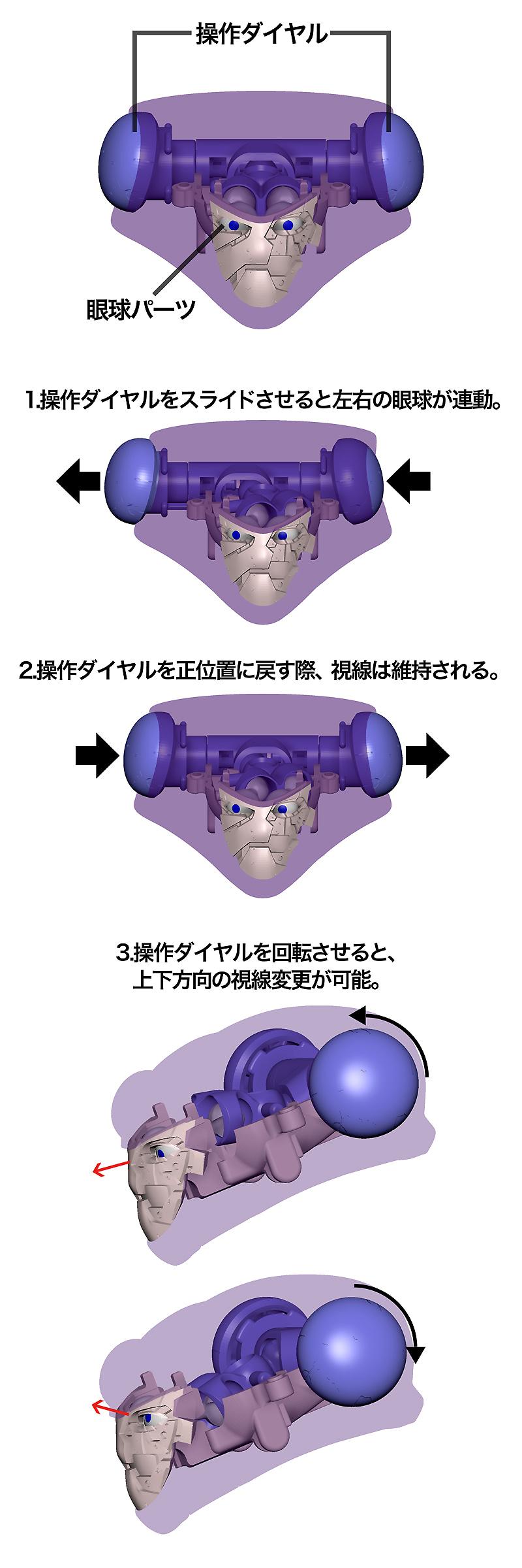 幻魔大戦『ベガ』12インチ アクションフィギュア-010