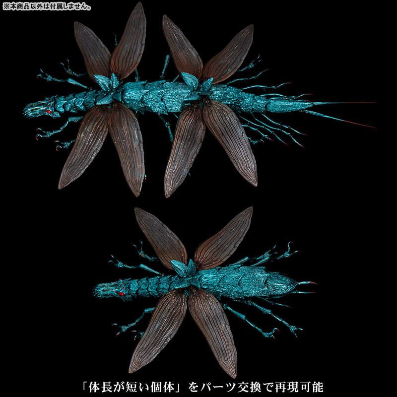 タケヤ式自在置物『大王ヤンマ』風の谷のナウシカ 可動フィギュア-007