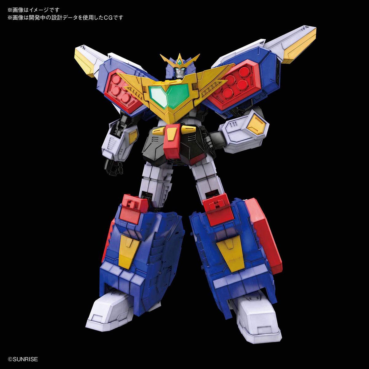【再販】HG 1/300『グランザウラー』熱血最強ゴウザウラー プラモデル-002
