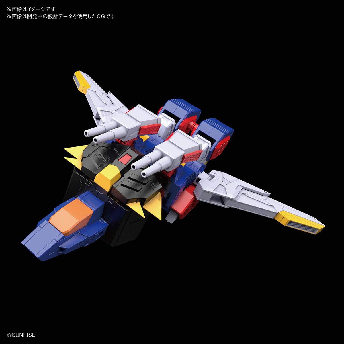 【再販】HG 1/300『グランザウラー』熱血最強ゴウザウラー プラモデル-004