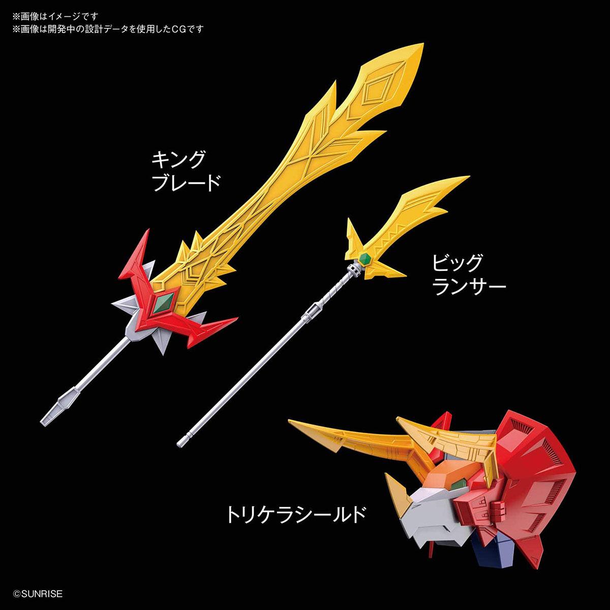【再販】HG 1/300『グランザウラー』熱血最強ゴウザウラー プラモデル-006
